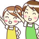 コンビニ受取対象外の楽天市場・ネット通販の商品をコンビニ受取に変更する方法(ヤマト運輸)