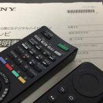 Fire TV Stick、テレビリモコンで操作不能の原因が判明