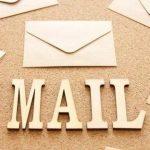 楽天メルマガを一斉に配信停止、重要メールが埋もれないための手続き