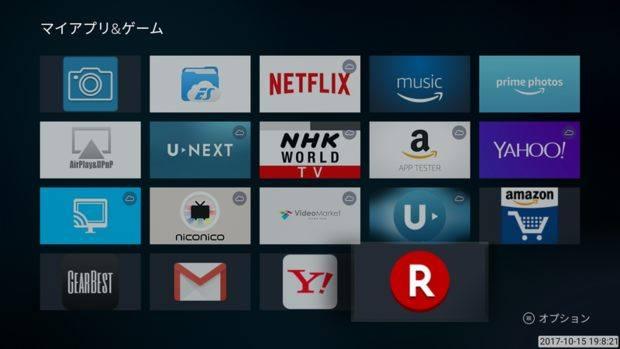 Fire TV、Google Playアプリの導入方法、実用性の検証と評価